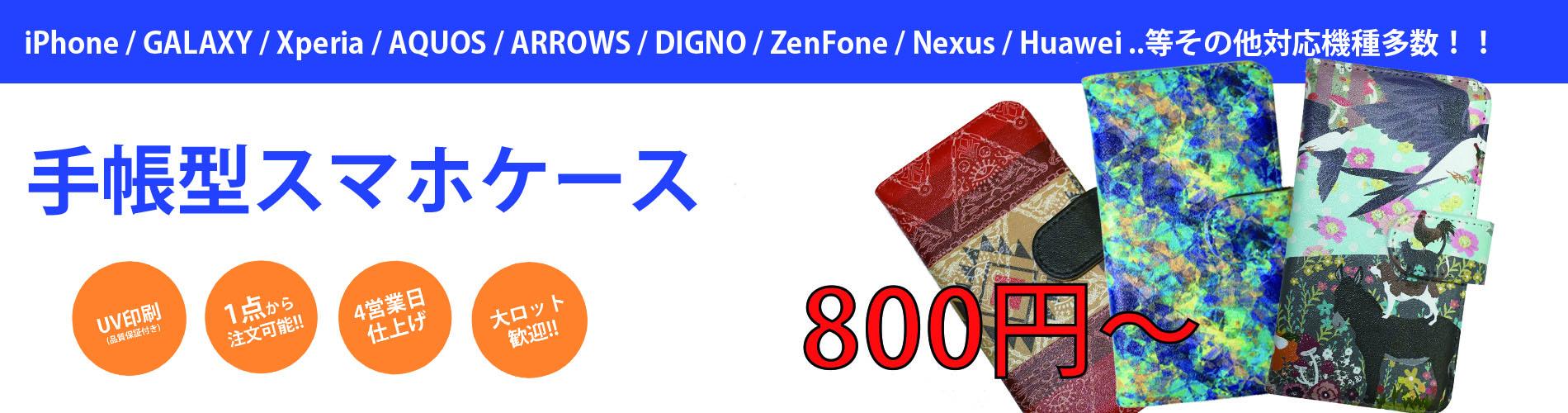 【激安】 Inc. ギガ24Port PoE+(380W)スマートスイッチ NETGEAR GS728TPP 日本語対応-無線LAN・ネットワーク機器